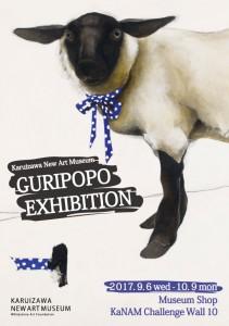 GURIPOPO SOLO SHOW