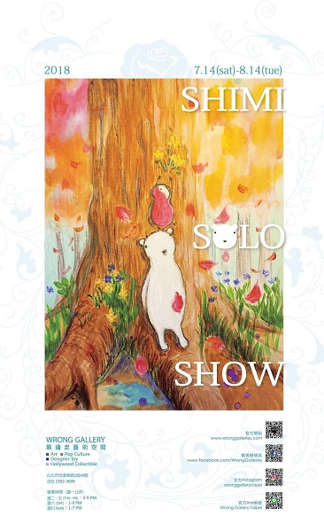 SHIMI SOLO SHOW