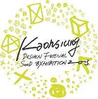 2013 Kaohsiung Design Festival SeeD Exhibition