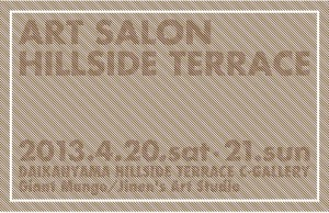 art salon hillside terrace