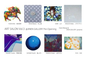 art salon vol.3