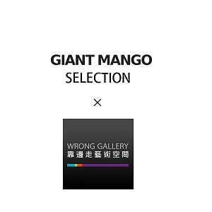 giantmango_selection